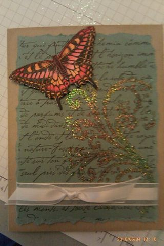 Butterfly Embossed Card - CASE